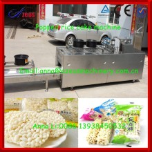 2015 HOT SALE crisp popped rice cake machine for cereal cake