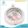 /product-detail/beautiful-cheap-book-locket-floating-locket-silver-antique-crystal-locket-findings-60326129144.html