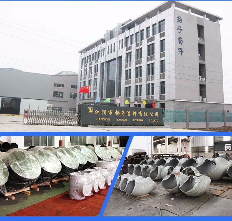 seamless alloy steel pipe fittings 90 degree elbow
