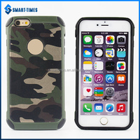 [Smart Times] Latest Phone Back Cover With Camouflage Design For Iphone 6 Plus Case
