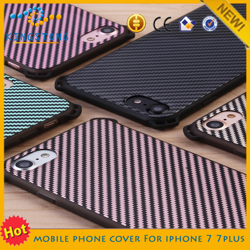 2017 New product 7 colors Carbon Fiber PU mobile phone cover for iphone 7, for iphone 7PLUS case with factory price