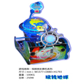 Elong arcade ticket game , lottery game machine, slot game machine