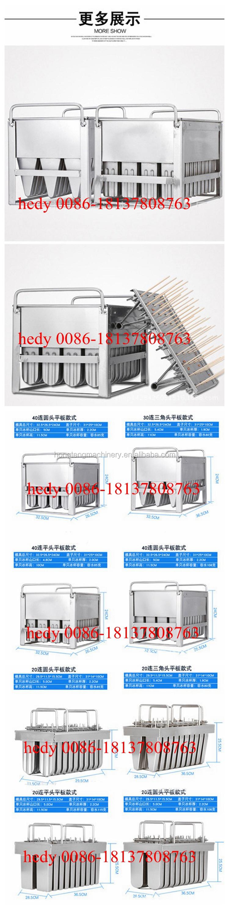 popsicle machine (5).jpg