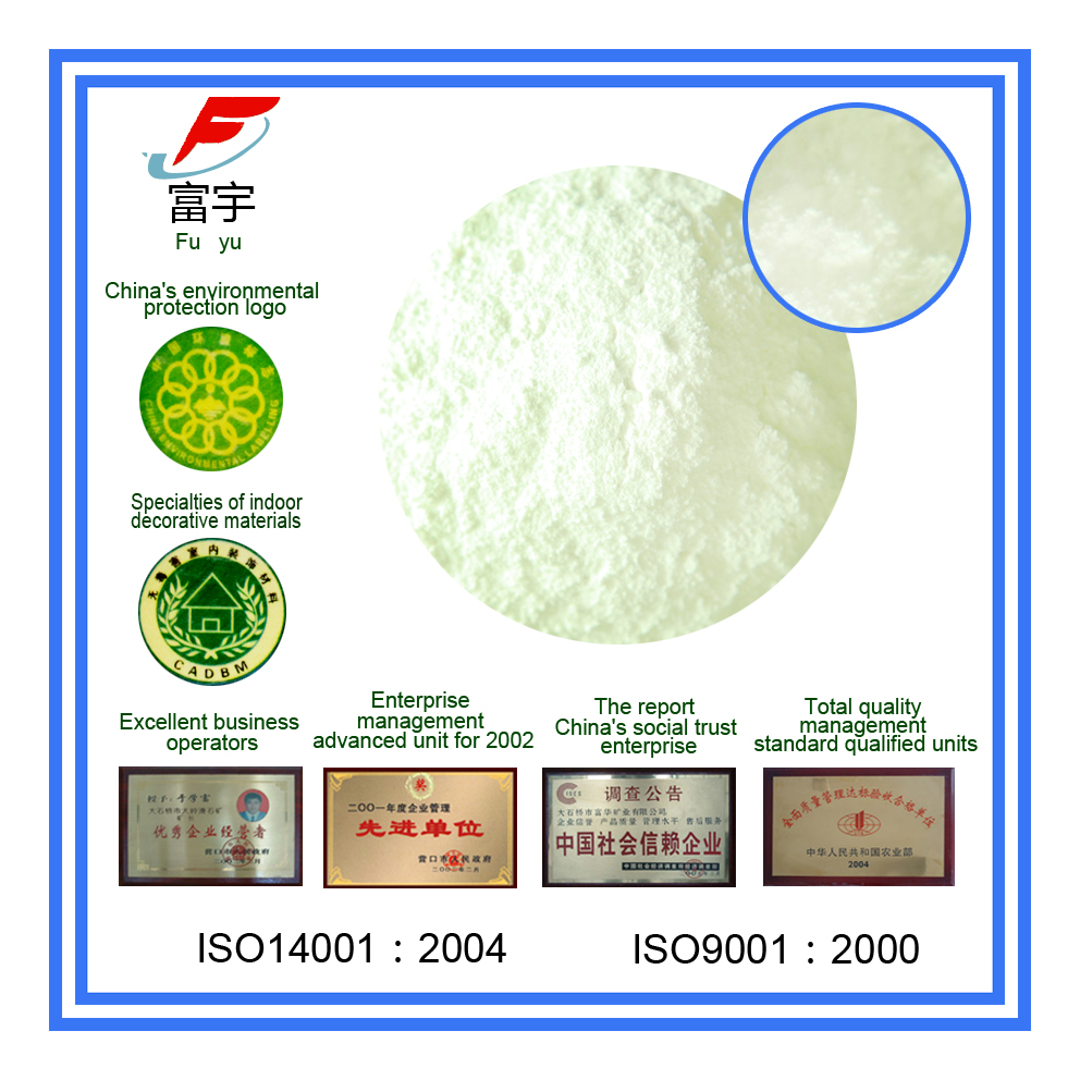High quality non-poisonous gypsum for agricultural gypsum