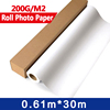 "glossy/matte photo paper roll 180g/200g/230g/260g for wide format inkjet printer 24"" 36"""
