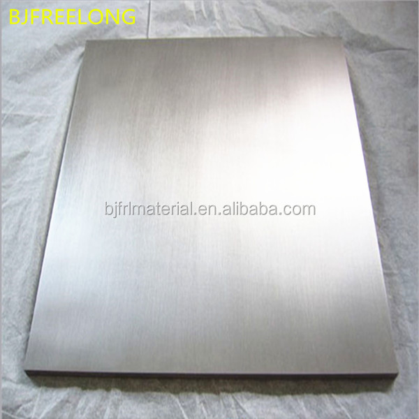 pure Tantalum plate and sheet R05200