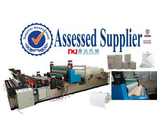 Toilet paper and kitchen towel machine making equipment