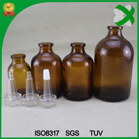 10ml amber pharmaceutical bottle with trumpet cap