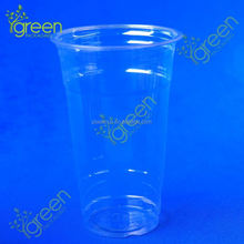 disposable cup making machine/ Transparent Reusable Plastic Cup Transparent Reusable Plastic Cup