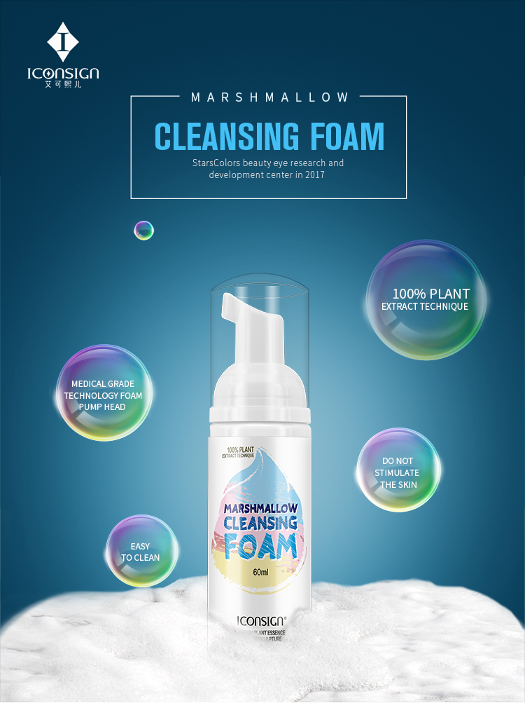 Without simulation Eyelash Cleansing Foam 60ml Powful Facial Cleanser