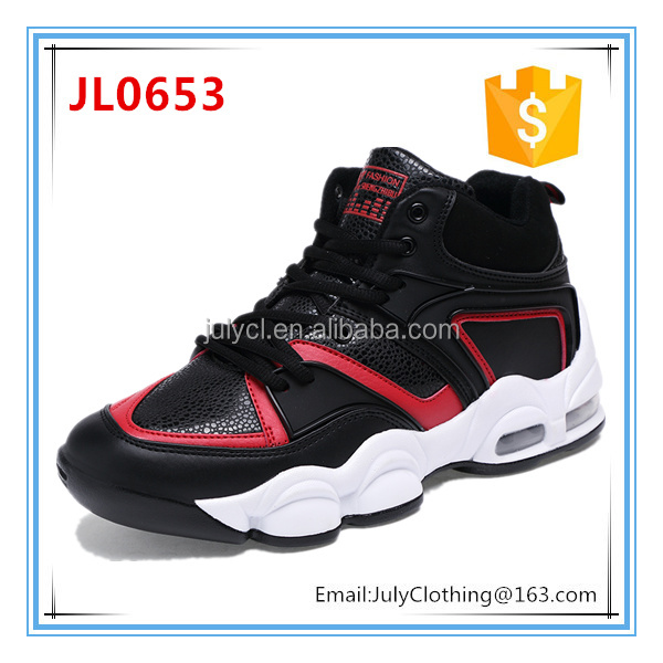 2017 Newest style fashion sport shoes men running wholesale price popular brand name running safety shoes