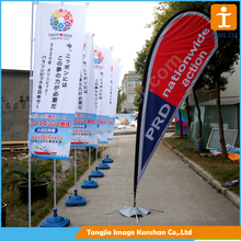 Custom printed outdoor advertising wind blade flag with cross base