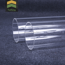 Clear uvc quartz glass tube