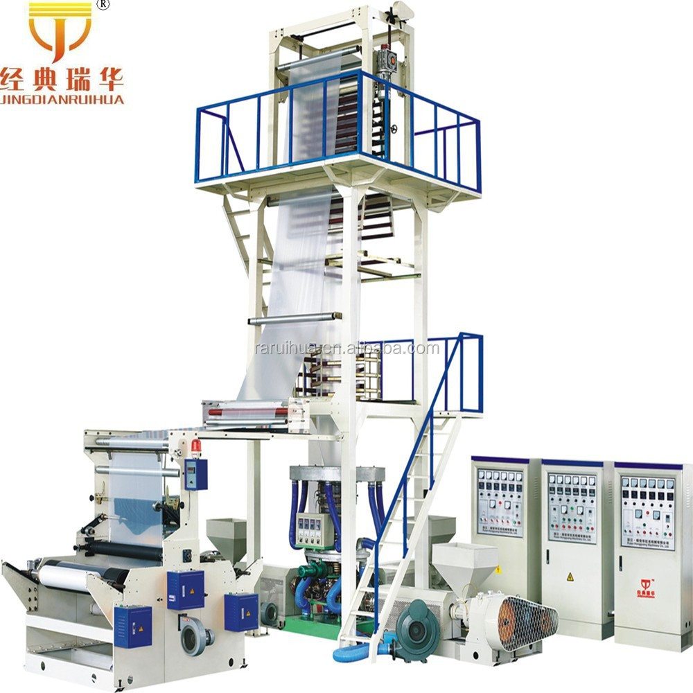 multi color high speed blown film Machine