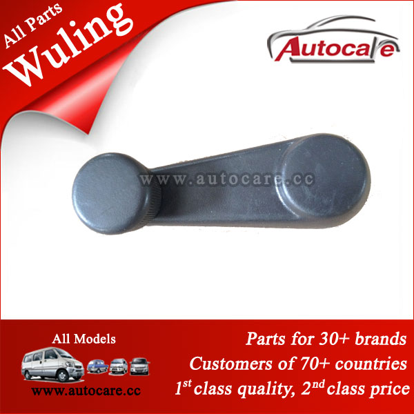 Hot Sale Wuling auto parts Wuling spare parts 24518801 N300MANIJA ELEVAVIDRIO CHEVROLET N300