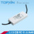 CE Rohs IP67 Super Slim Constant Current Waterproof LED driver