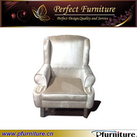 hot sale fabric wing lounge chair for hotel room PFC15113