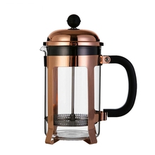 Electroplating Borosilicate Glass Coffee French Press 800ML
