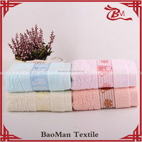 Baoman100% cotton solid color yarn dyed bear towel