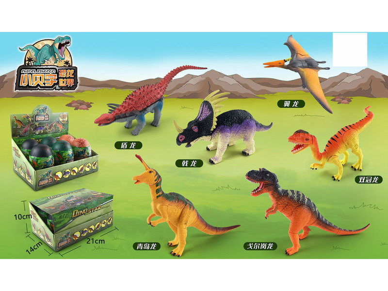 kids real 3D Dinosaur puzzle egg toys