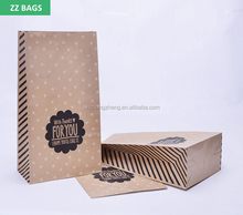 60gsm brown kraft party christmas paper gift bag in sets for wholesales