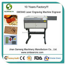 SM3040 80W 100W 120W 150W CO2 hand held engraver