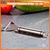 China juicer and peeler supplier wholesale stainless steel fruits and vegetable peeler
