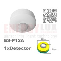 360 DEGREE For Ceiling INFRARED MOTION SENSOR PIR