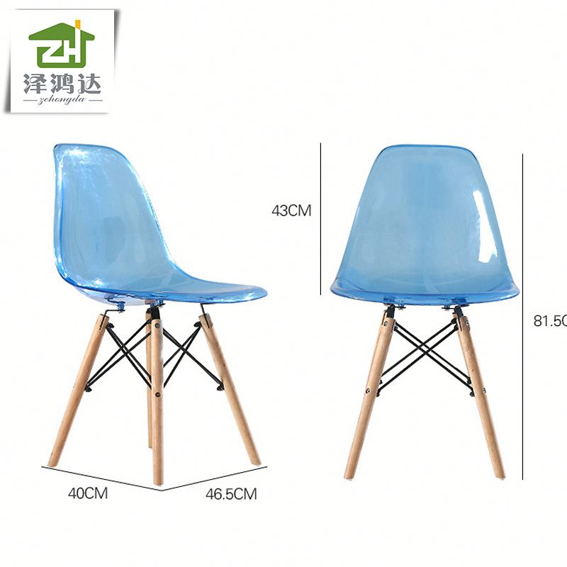 new arrival hot selling PC transparent design chair with solid beech wood emes leisure chair office