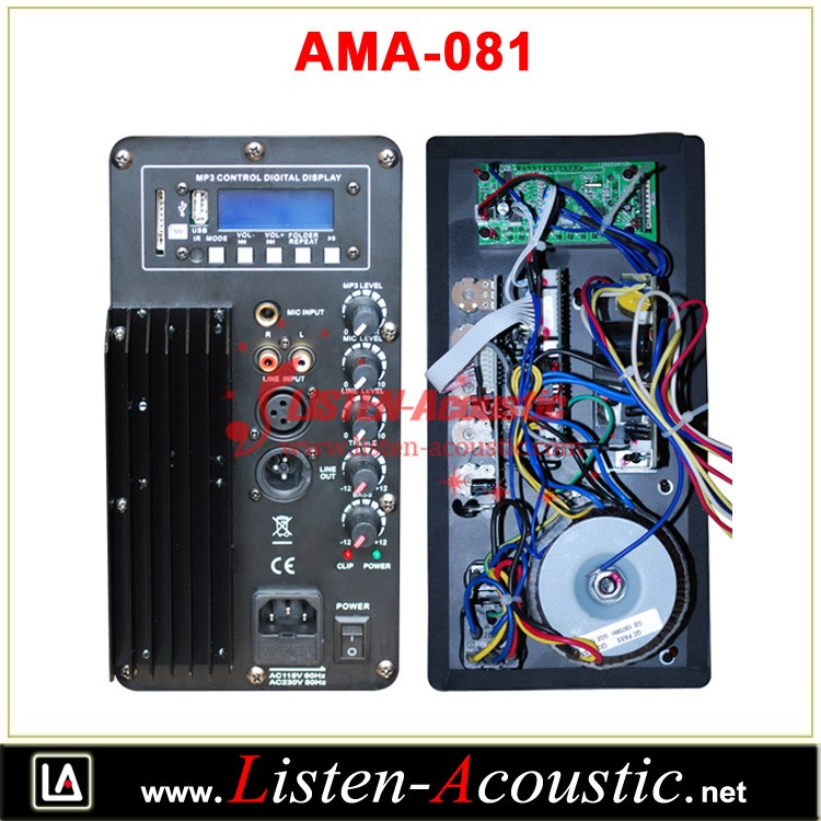160 Watts Active Analog Power Amplifier Module AMA-081