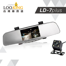 "[ Loo.king ] Full HD 1080p 4.3"" rearview mirror dual lens dvr dashcam handleiding"