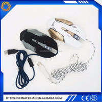 Buy wholesale from china latest model computer mouse