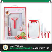 4PCS Supermarket Ceramic Coated Knife Set with Peeler and MDF Cutting Board