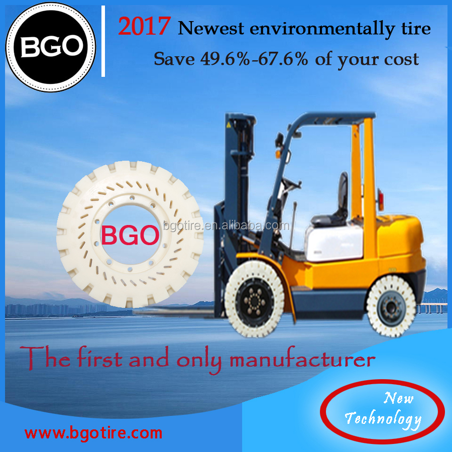 2017 Newest Forklift solid tires no marking truck tyre wholesale