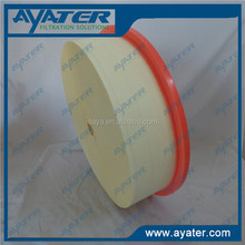 Replacement atlas copcp suction compressor air filter 1621138900