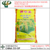 High Efficient Compound Npk Fertilizer Special