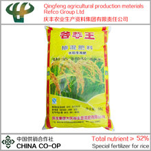 High efficient compound npk fertilizer( special fertilizer for rice) N-P2O5-K2O=22-14-16