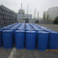 Methyl methacrylate monomer for PMMA organic glass