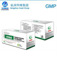 GMP For Animal Tylosin Tartrate Injectables For Animals, For Respiratory Disease