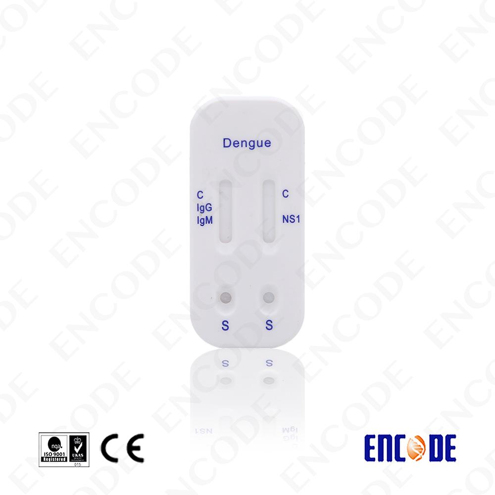Dengue Cassette.jpg