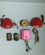 motorcycle alarm manufactory of alarm motorcycle accessory