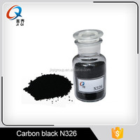 Rubber carbon black N330 carbon black powder and own factory supply
