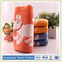China manufacturer 50*26cm 60g animal towels jacquard