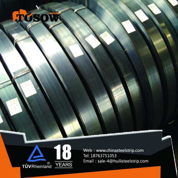 ASTM A 682 standard high carbon steel strip C75