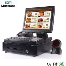 China low cost sharp cash register for sale with 80mm thermal printer