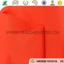 Super soft fleece fabric,polyster fabric,textiles 100% polyester fabric wholesale