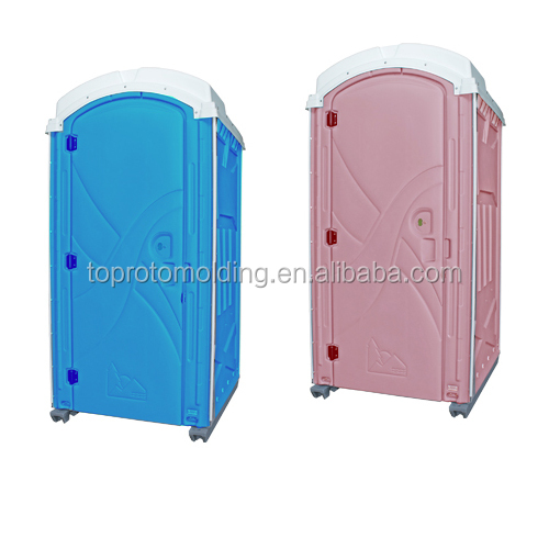 cheap price HDPE used portable toilets for park