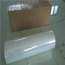 In stock 20ft*350ft protective spray plastic film for car