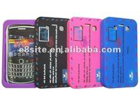 Credit Card Silicone Phone Cover Case For BlackBerry 9700 Bold