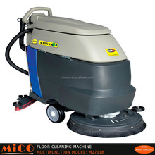 "floor cleaning machine 20"" single brush for industry hotel commercial floor washing"
